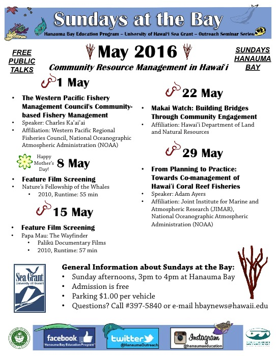 160414_Press_flyer_Hanauma_Bay_Education_Program_May_2016_Seminars