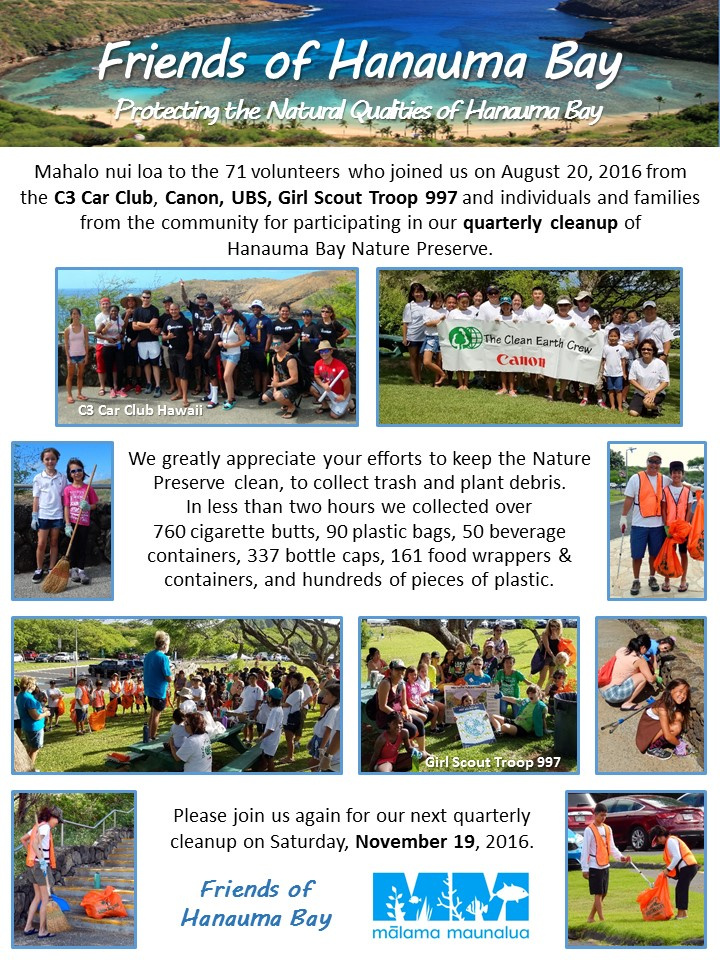160821_FOHB Quarterly Cleanup Thank-You - 2016-08