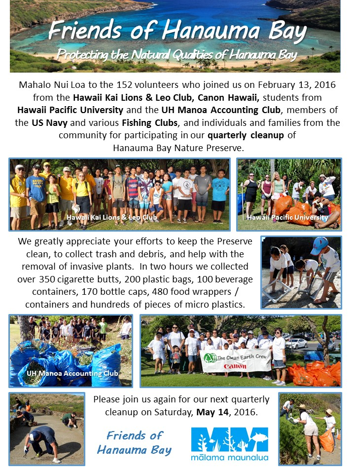 FOHB Quarterly Cleanup Thank-You - 2016-02